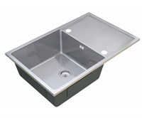 Мойка кухонная Zorg Hammer R ONIX 78х50х18 (арт. SH R 7850)