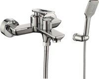 Смеситель для ванны RUSH Palm PL2530-44 с душем короткий излив хром (PL2530-44)