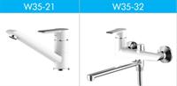 Набор смесителей для ванной и кухни Rossinka W W35-21 и W35-32  (W35Compl)