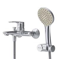 Смеситель для ванны AM.PM Gem  (F90A15000)