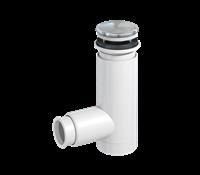 Сифон для раковины PREVEX (1501403)