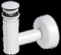 Сифон для раковины PREVEX Easy Clean (1512413)